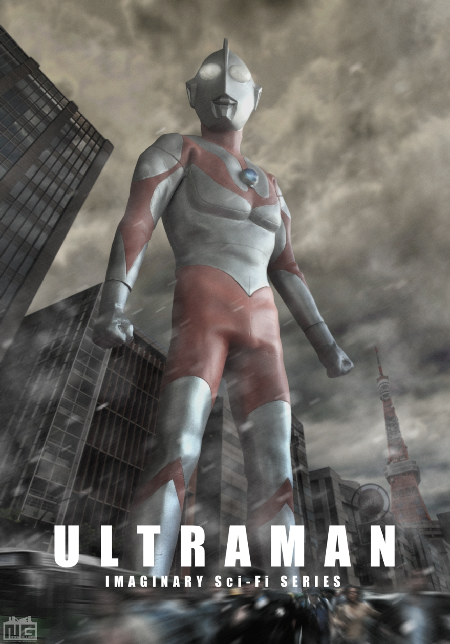 ウルトラマン立つ!